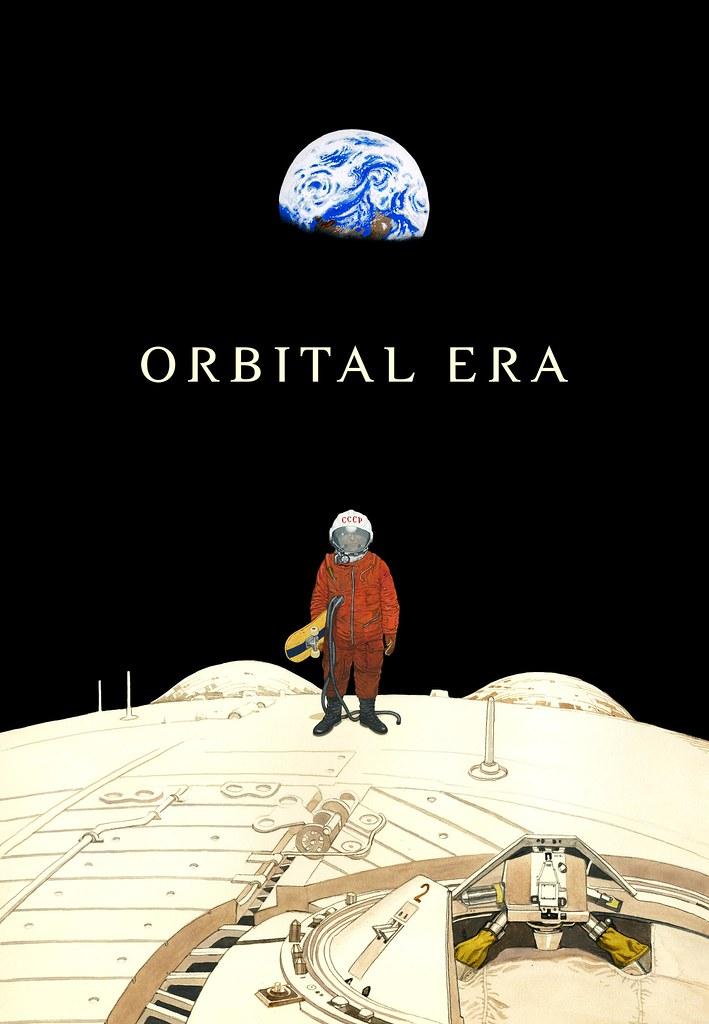 大友克洋代表作、日本SF動畫的頂點《阿基拉 AKIRA》宣佈展開新作動畫企劃!