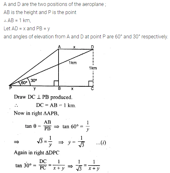 ML Aggarwal Class 10 Solutions for ICSE Maths Chapter 20 Heights and Distances Chapter Test Q7
