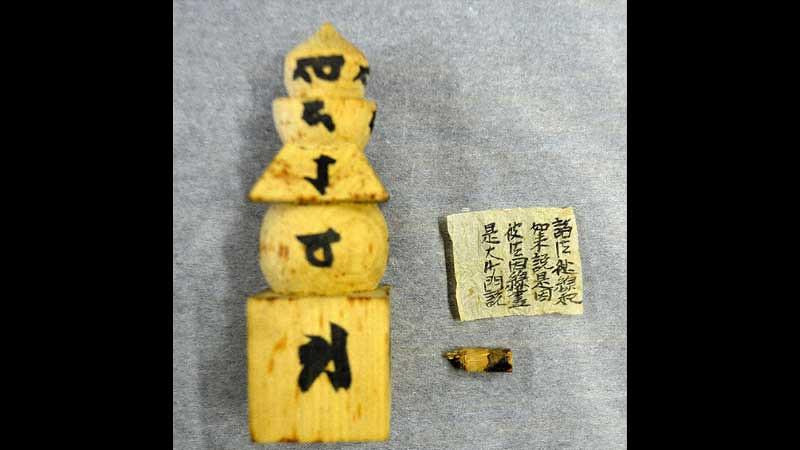 Miniatur Stupa Ditemukan di Vihara di Jepang