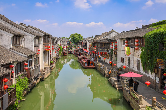 IMG_0295 - The Grand Canal, China