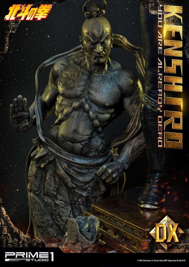 「你已經死了!(指)」 Prime 1 Studio《北斗神拳》拳四郎 你已經死了 ケンシロウ お前はもう死んでいる PMFOTNS-02 1/4 比例全身雕像作品 普通版/DX版