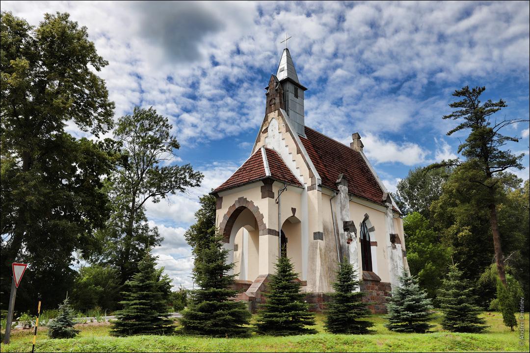 Вязынь, Беларусь