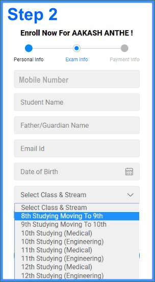 ANTHE Registration - Enter Personal Info