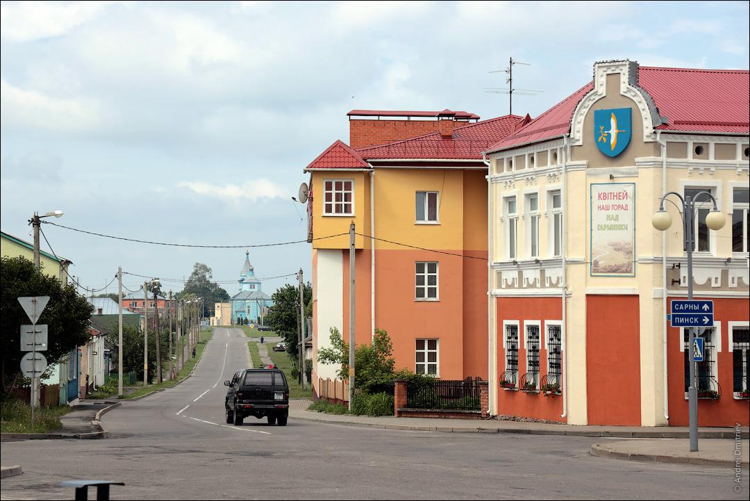 Столин, Беларусь
