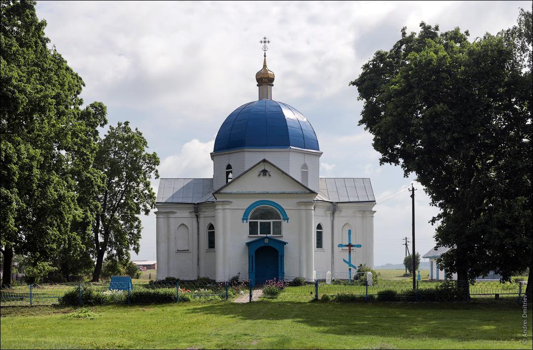 Радчицк, Беларусь, Церковь Рождества Богородицы