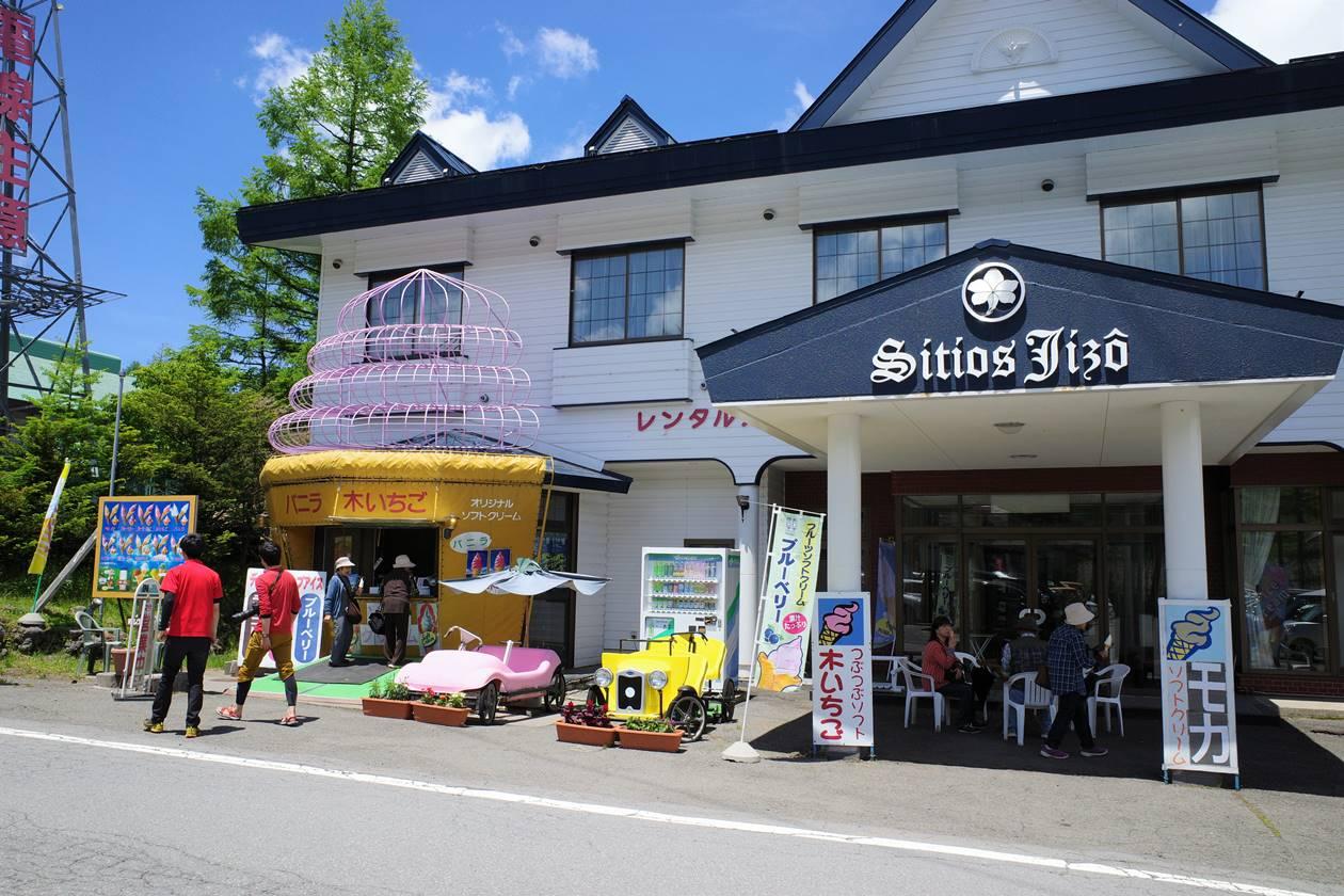 湯ノ丸高原ソフトクリーム