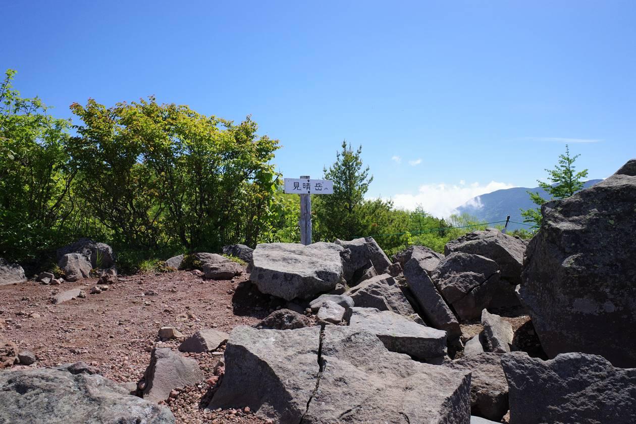 池ノ平湿原・見晴岳