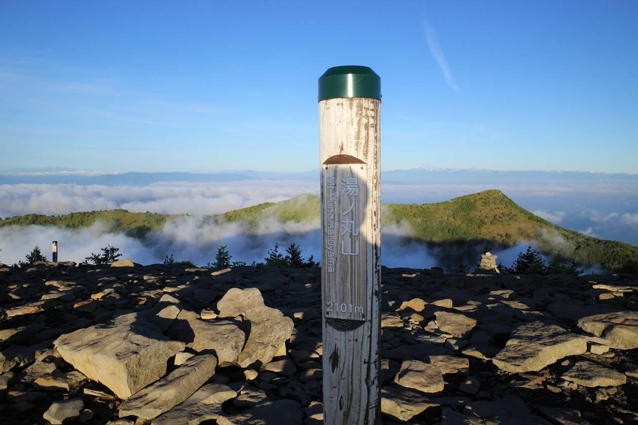 湯ノ丸山山頂標識