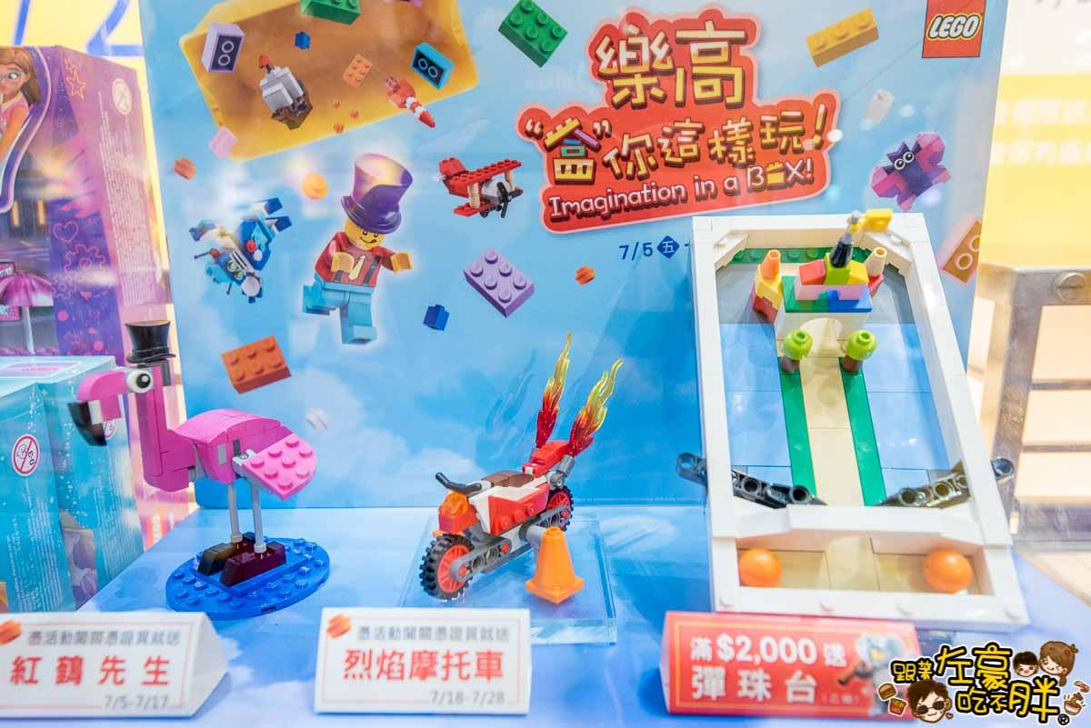 夢時代展覽-樂高盒你這樣玩(免費)-47