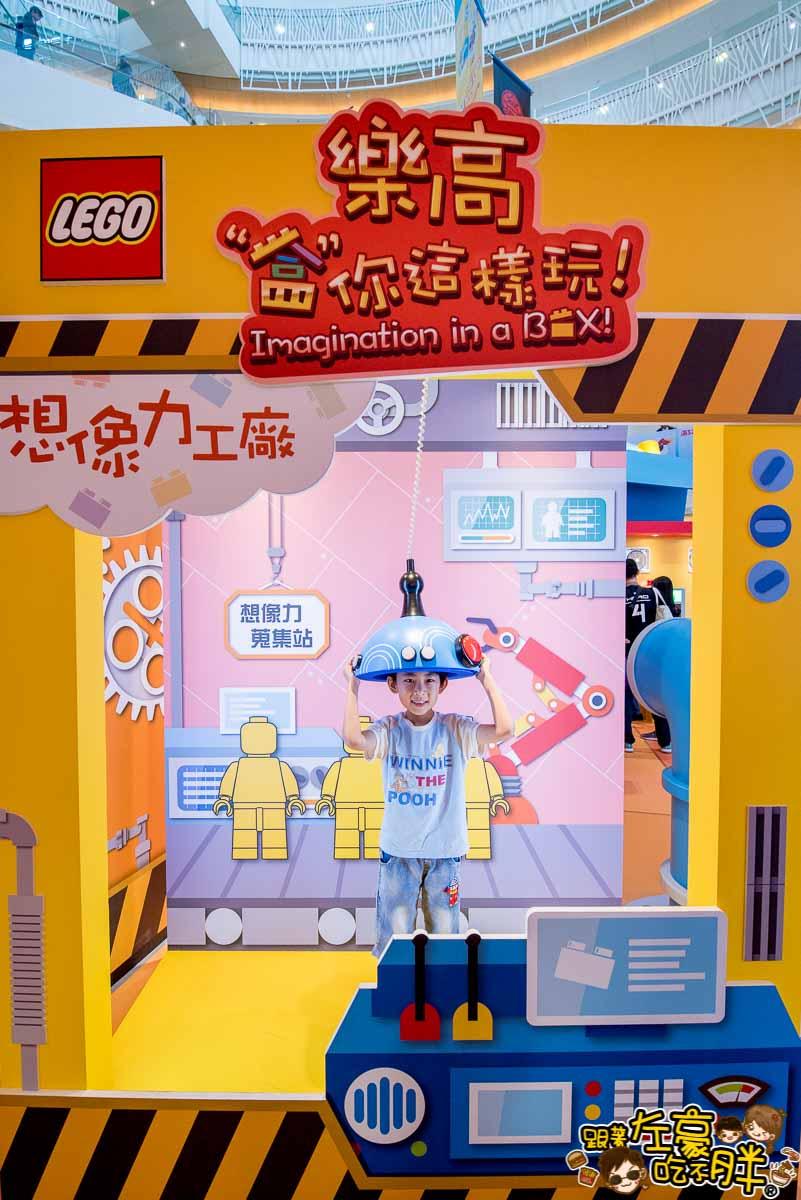 夢時代展覽-樂高盒你這樣玩(免費)-54