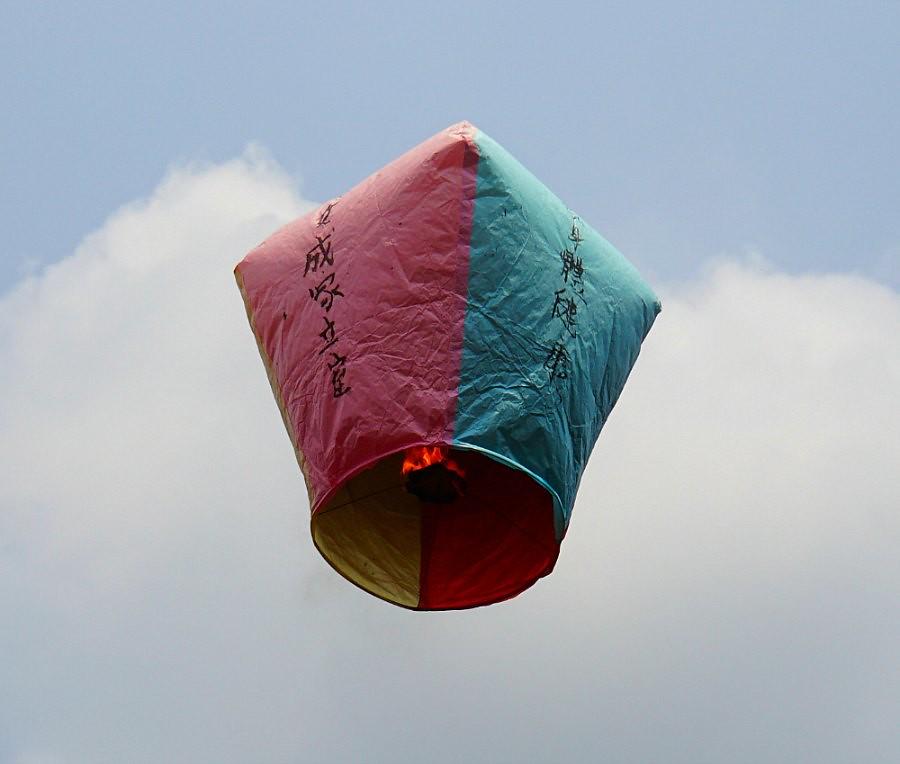 Pingxi Paper Lantern