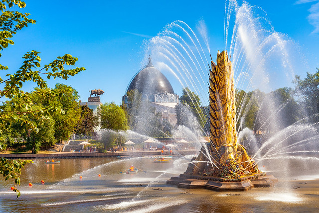 Fountain Golden Ear on VDNH pond (Moscow, Russia, 2019)