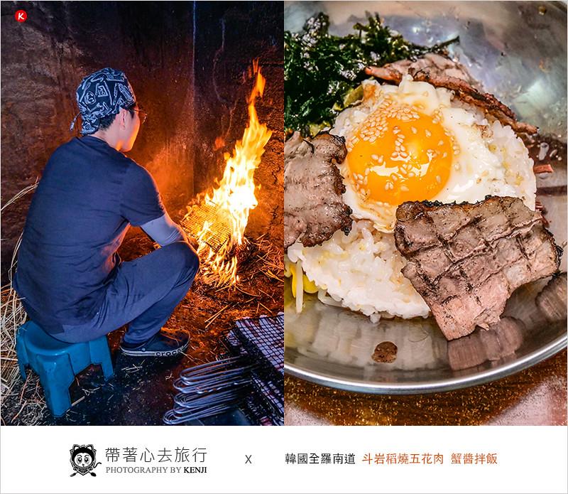 dooyan-roasted-pork-0