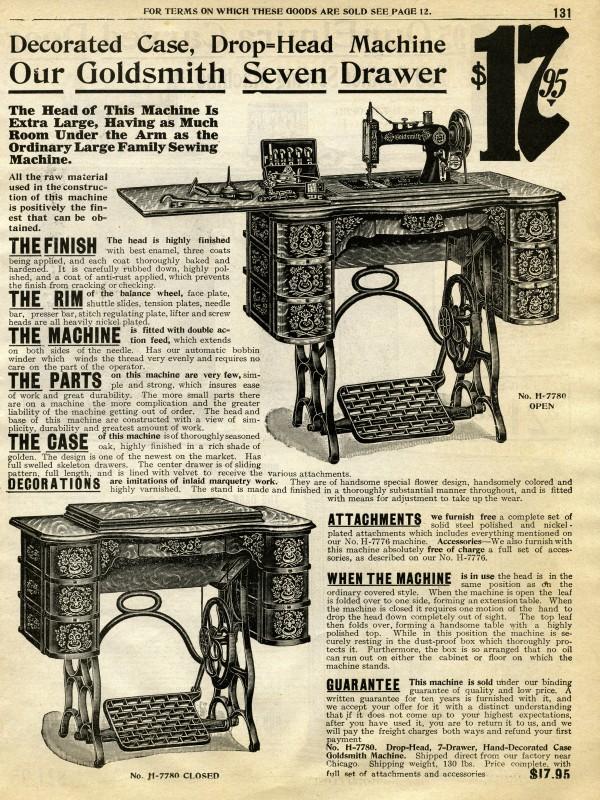 Швейная машинка «Goldsmith»