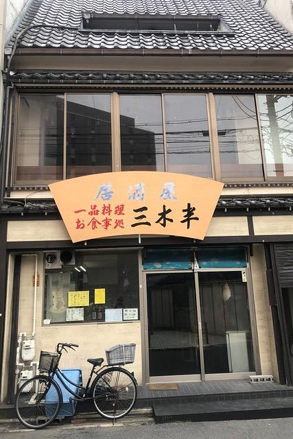 開店即飛び込みで三木半へ(京都・裏寺町)