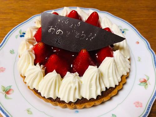 脳腫瘍手術8周年記念のケーキ