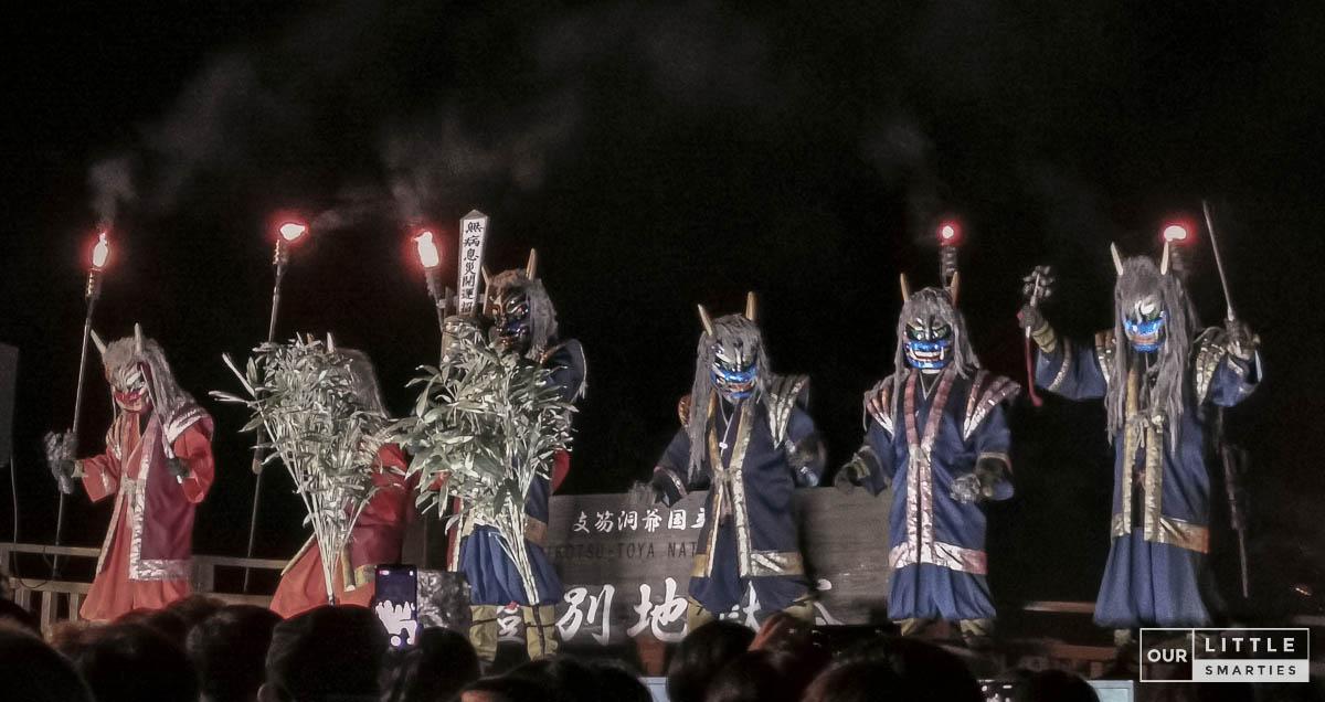 Oni Hanabi