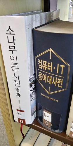 도서관 산책길 | 세종국립도서관