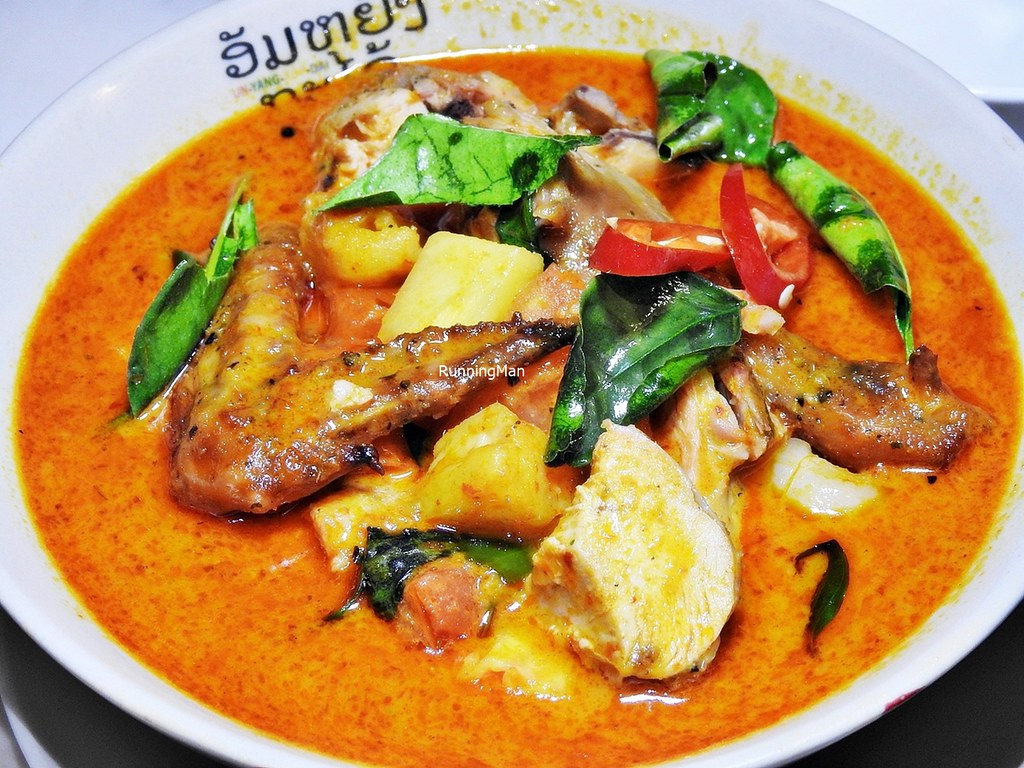 Red Curry With Grilled Chicken, Lychee, Tomato, Sweet Basil
