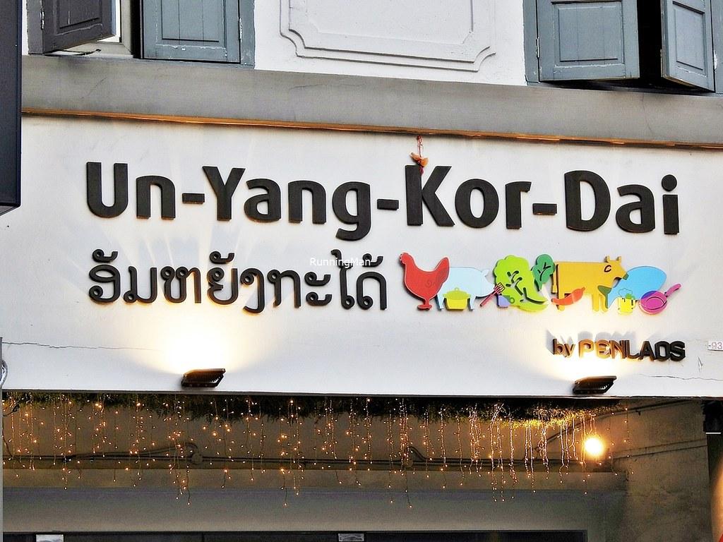 Un-Yang-Kor-Dai Signage