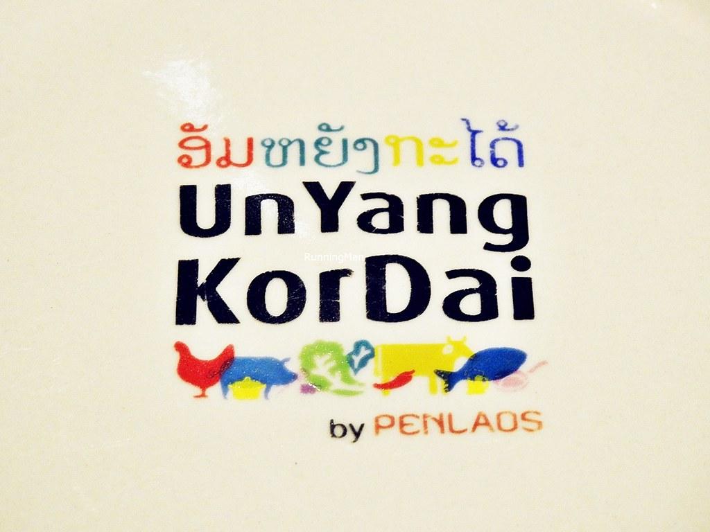 Un-Yang-Kor-Dai Logo