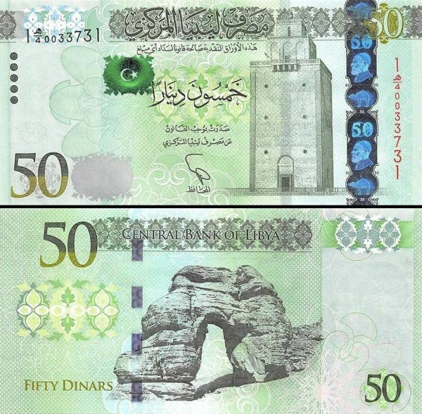 50 líbyjských dinárov Líbya 2013, P80