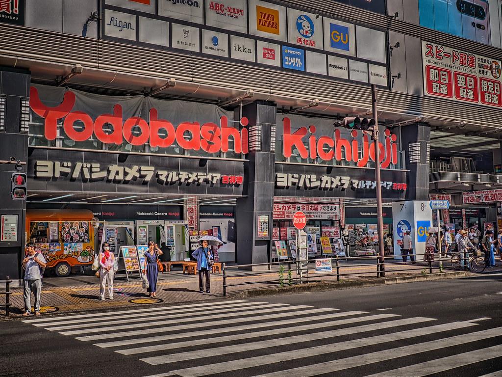 ヨドバシカメラ マルチメディア吉祥寺 II
