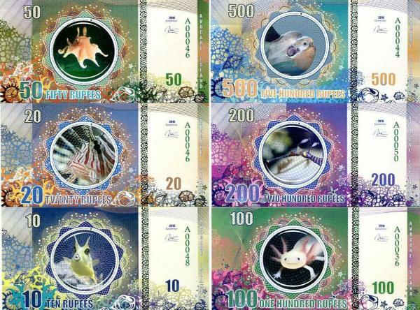Avocare Island 10-500 Rupees 2016