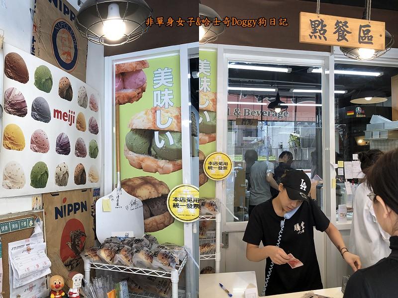 公館商圈小吃18騰堂冰淇淋菠蘿