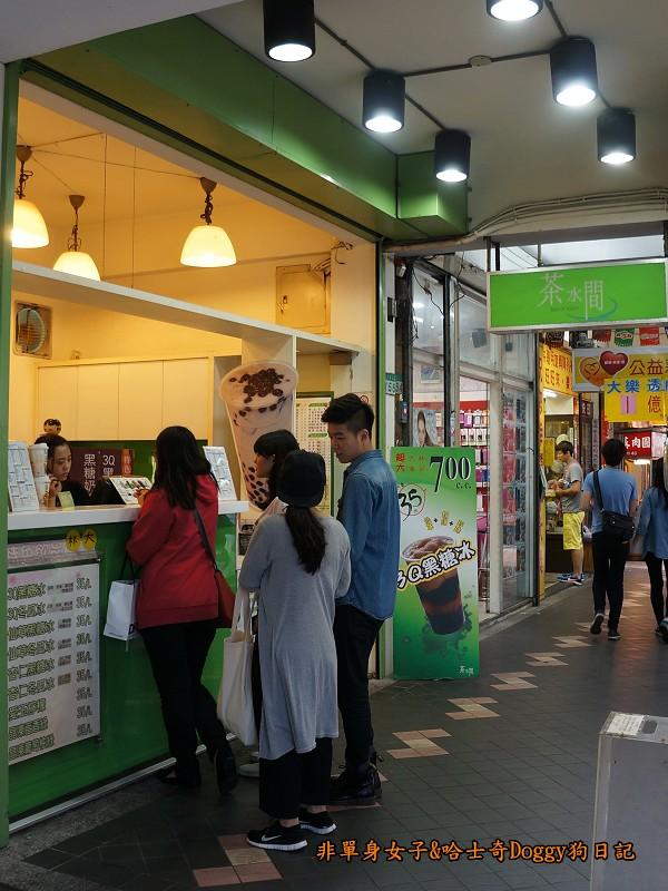 公館商圈小吃08茶水間茶飲店
