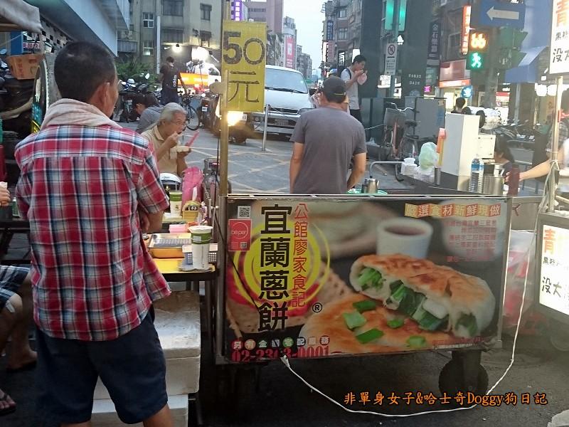 公館商圈小吃06廖家食記宜蘭蔥餅