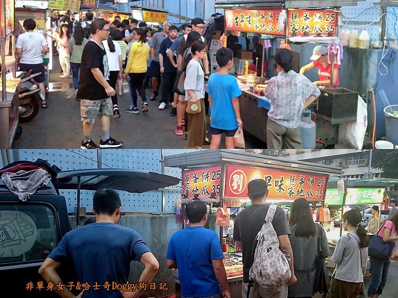 公館商圈小吃04劉記古早味蔥蛋餅蜜地瓜