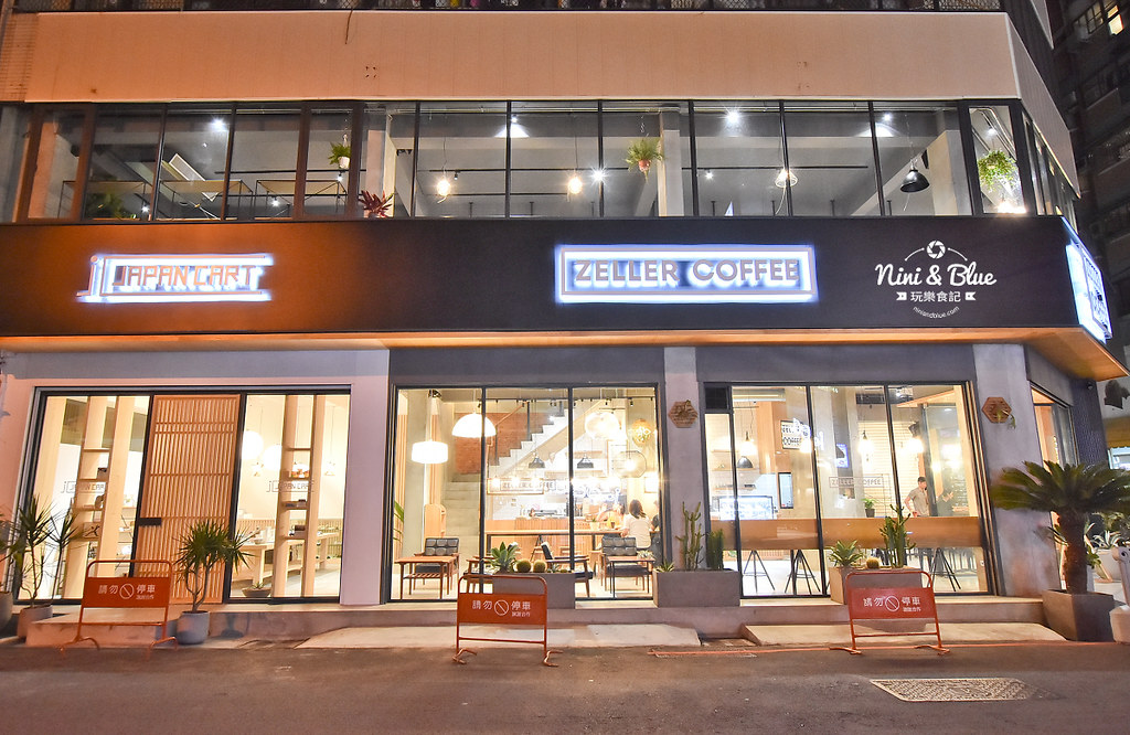 Zeller Coffee Japancart台中咖啡 不限時有插座43
