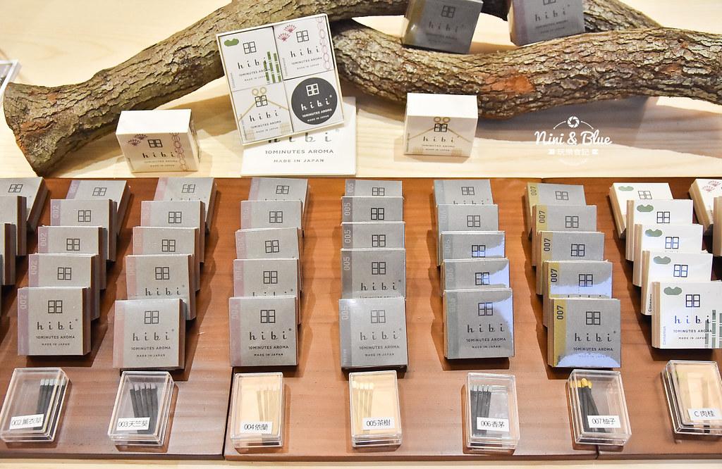 Zeller Coffee Japancart台中咖啡 不限時有插座34