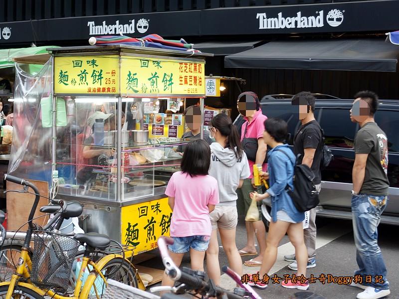公館商圈小吃02回味麵粉煎餅