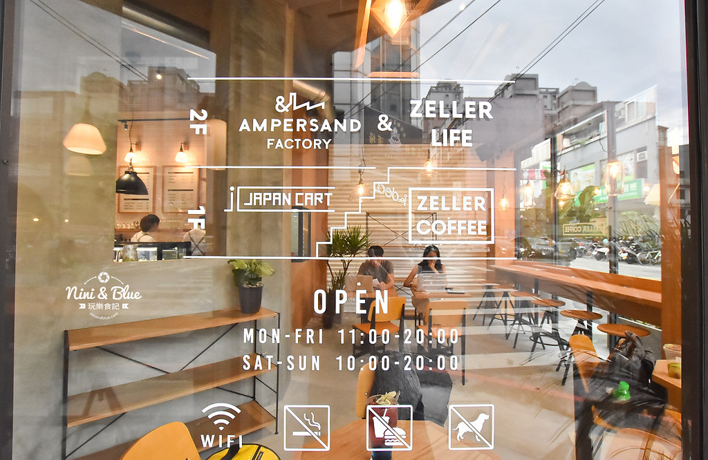 Zeller Coffee Japancart台中咖啡 不限時有插座01