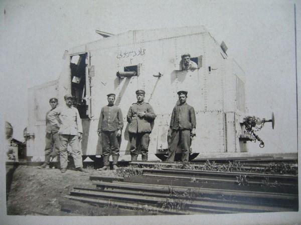 Turkish-armoured-rail-car-spz-1