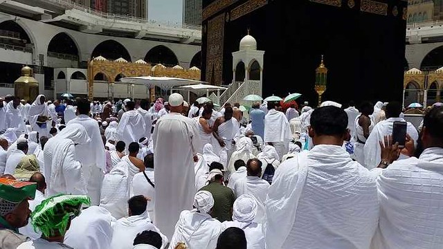 5225 A complete guide to performing Umrah 03