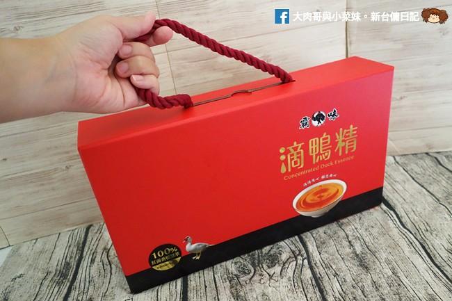 霸味滴鴨精 評價 鴨肉營養 (7)