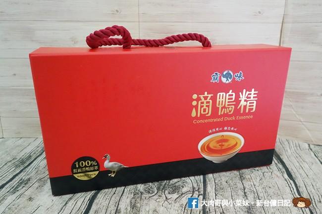 霸味滴鴨精 評價 鴨肉營養 (8)