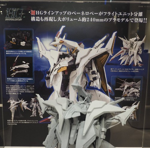 Hathaway's Flash: HGUC Penelope display at Gundam Base Tokyo