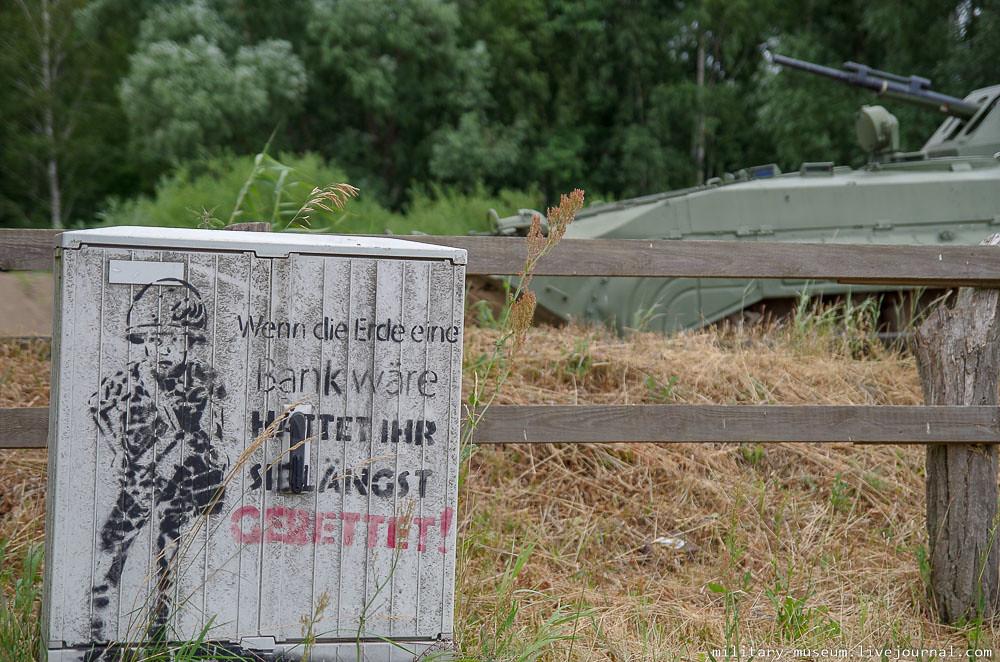 Авиамузей в Финофурте (ФРГ)-21