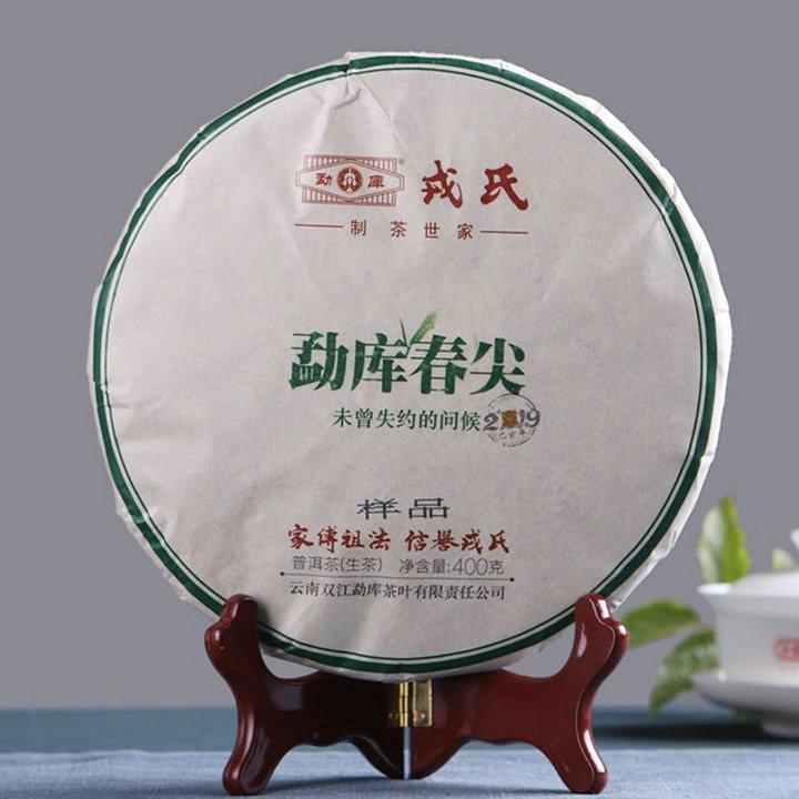 """2019 ShuangJiang MengKu """" Chun Jian """" (Spring Bud ) 400g Puerh Raw Tea Sheng Cha"""