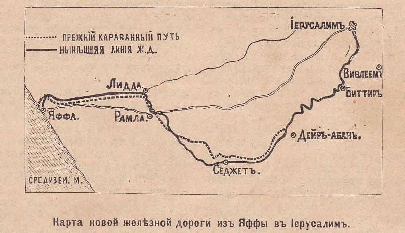 Jaffa-Jerusalem-railroad-niva-1892-iqlj-2