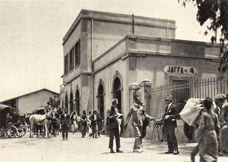 Jaffa-RW-station-c1929-wph-1