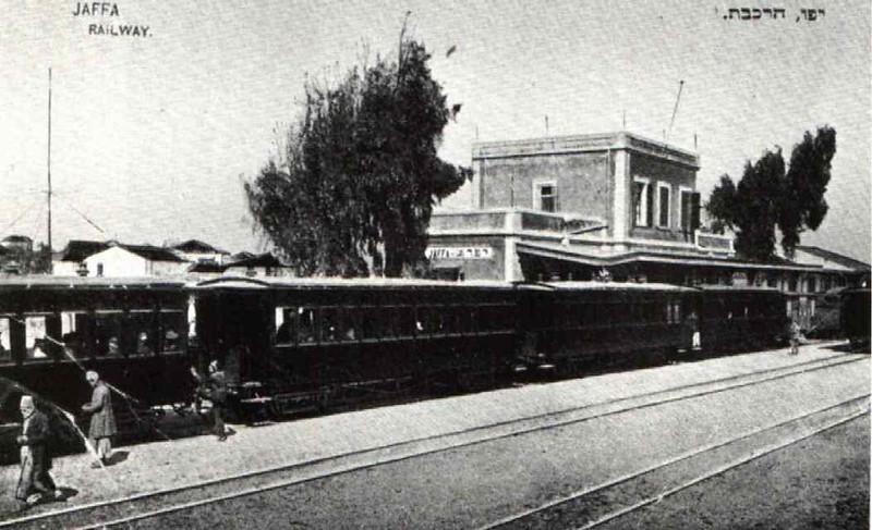 Jaffa-RW-station-1920s-eid-1