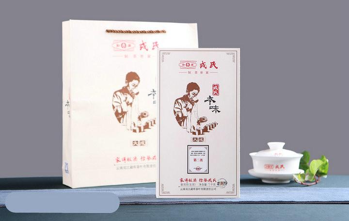 """2019 ShuangJiang MengKu """"Ben Wei Da Cheng """" Brick Zhuan 1000g Puerh Raw Tea Sheng Cha"""