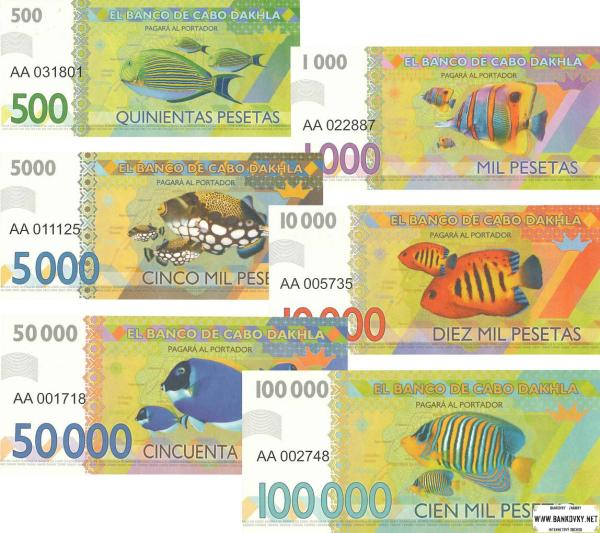 Cabo Dakhla 500-100.000 Pesetas 2014
