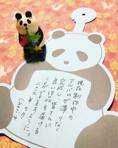 昨日のモトロクでプレゼントをいただきました♪ なんと別々のお二人から七夕にちなんだものが!(*´▽`*) 高知の古川佳代子さん(from あんさんぶる♪たんぽぽ)からは、七夕の笹を持ったパンダ、そしてkyokoちゃんからは七夕のパンダ短冊! くしくもお二人の共通点はCheri*の『ルナ』という曲。 なんだか幸せな気持ちになりました。 ありがとうございました!
