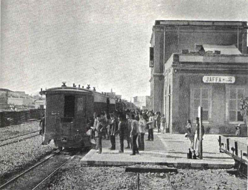 Jaffa-RW-station-1893-eyo-1